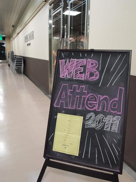 WebAttend 2011