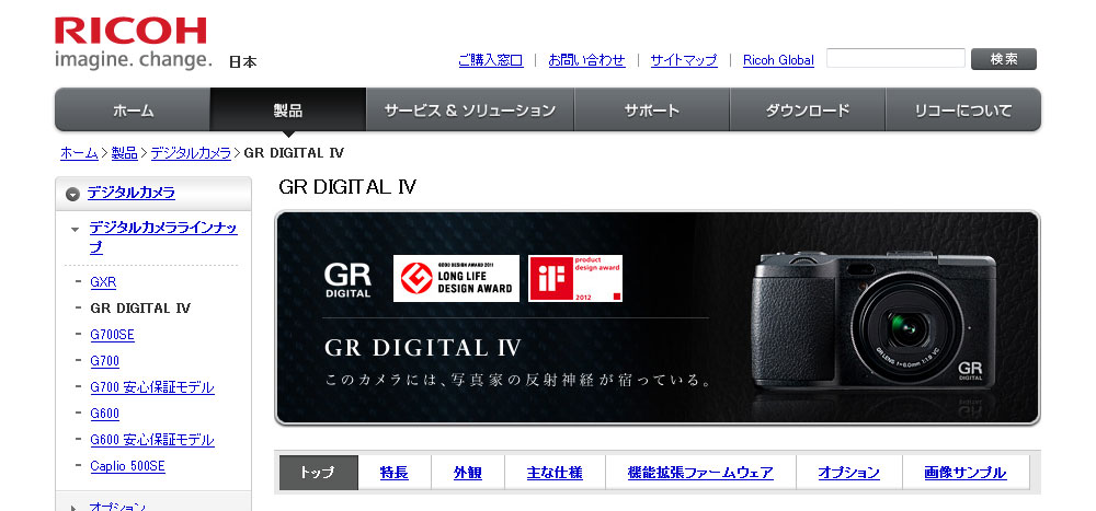 gr-digital-4