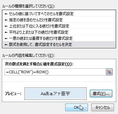 2015-05-09_03-46-29_n